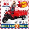 China BeiYi DaYang Brand 150cc/175cc/200cc/250cc/300cc trike chopper three wheel motorcycle