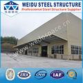 安いプレハブの鉄骨構造の倉庫