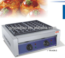 Double plates electric fish furnace