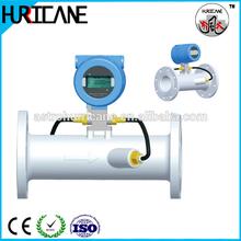 flow meter water flow control meter
