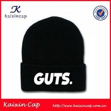Wholesale Custom Black Acrylic Knitted Children Winter Hat