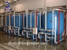 multi media high volume water filter