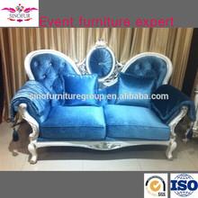 Classical models new baroque sofa