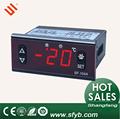 O mais novo termostato ajustável para geladeira sf-104a
