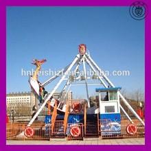 China Supplier Fairground Rides Children Game Pirate Ship