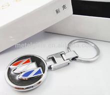 Custom brand car logo keychains for promotion
