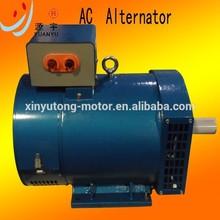 ST/STC small ac alternator 220V/50HZ home generators 5KVA