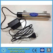 Fish Tank Water UV-C Sterilizer