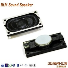Best Price for 35*16MM 4OHM 1.0W Very Small Computer Speakers