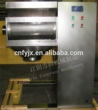 YK series double cylinders swinging granulator