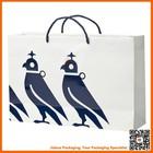paper gift bag paper bag paper tote bag