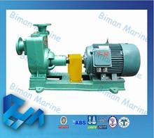 Marine Cheap Price Horizontal Self-priming Centrifugal Pump Water Motor Pump
