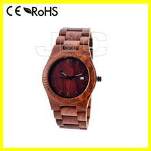 2014 newest design custom cheap wooden wrist watch for women