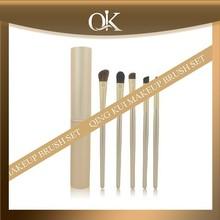 QK hot sell best brand makeup brush set series