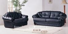 Foshan Shunde furniture European Style Leather sofa Living room sofa lounge suite B2374