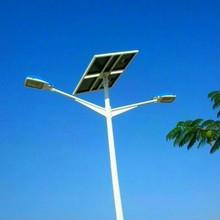 China High Power IP65 60W Factory Price Solar Led Street Light