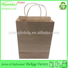 Custom made cheap brown kraft folded recycle paper bag