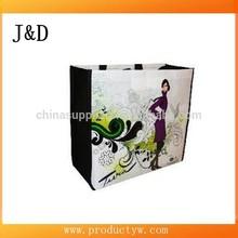 Hot Sale Reusable PP Woven Shopping Bag with Logo