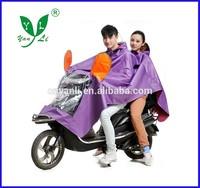 double motorcycle raincoat,motorcycle raincoat for two people