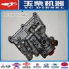 china car spare parts,car parts name,car parts wholesale