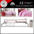 آلة الخياطة hfj-25b الستار، آلات الغزل والنسيج المنزلية
