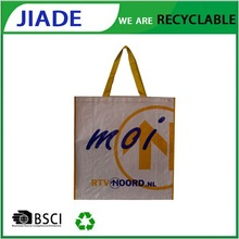 Chinese products wholesale reusable shopping bags uk/shopping bag supermarket/shopping bags design