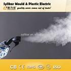SS19 Streamline Outlook 2.8L Professional Garment Ironer