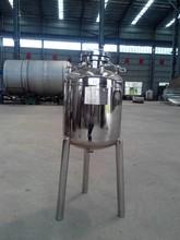 304 stainless steel tank water pressure tank welding machine