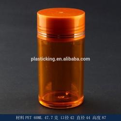 60ml amber plastic medication bottle,pharmaceutical amber plastic bottles