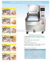 puff making machine