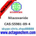 Api - nitazoxanide, Alta calidad 55981 - 09 - 4 Nitazoxanide