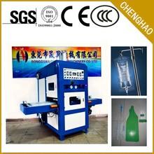 High Frequency welding machine for Urine bag, Blood bag, Medical Bag, PVC bag forming machine