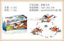 plastic mini toy building block