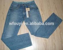 manufacturer latest design fashion OEM man skinny jean