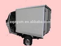 enclosed three wheel motorcycle for cargo