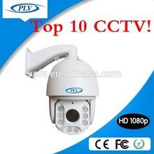 Alibaba best sellers 1080p high speed ip 100 meters cctv night vision camera