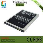 2015 New Model Mobile Phone Extended Battery Case for Samsung S4 mini