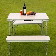 Aluminum leg Folding picnic table and bench set