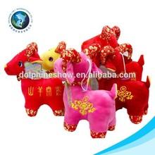 new beautiful fashion plush animal soft toy goat