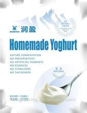 Nature yogurt