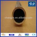 China de fábrica extruido 5019 redondo de aluminio tubo de precio