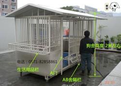 5ft dog kennel cage