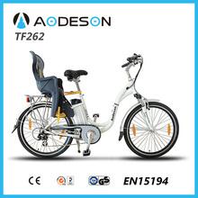 2015 cheap e-bike with 250w geared hub motorcycle green city electric bike, en15194