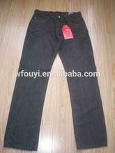 OEM manufacturer custom 100% cotton wholesale cheap jeans