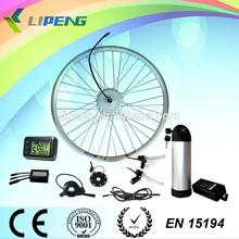 2014 BTN new design ebike kit