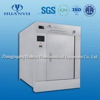 AQS-S leakage detect sterilizer of oral liquid