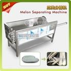 FXPF-4 2014 new melon breaking machine