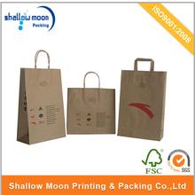 cheap recycle folding kraft shopping bag wholesale