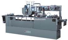 DPB-250 Chocolate Flat Plate Blister Packing Machine /tomato paste packing machine