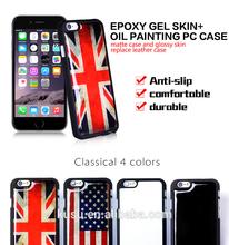 custom waterproof cell phone anti slip jelly case